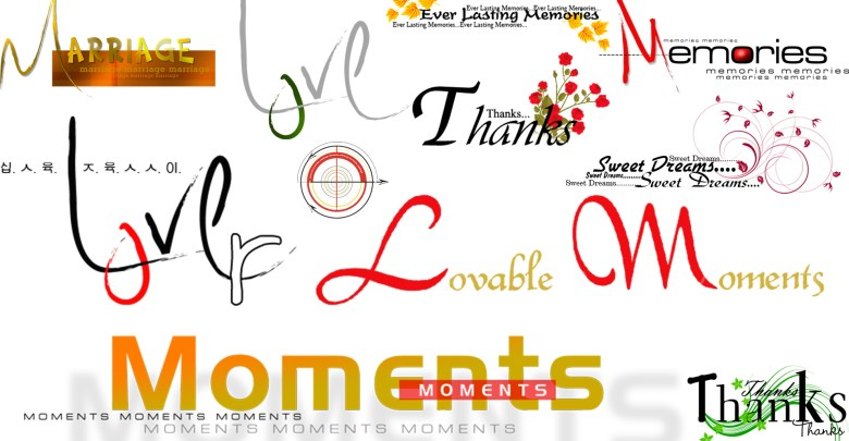 Wedding text PNG HD New For Photoshop and Picsart Editing