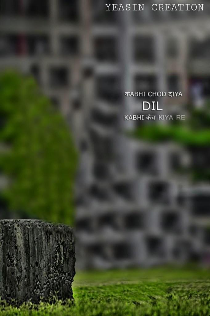 CB Background HD