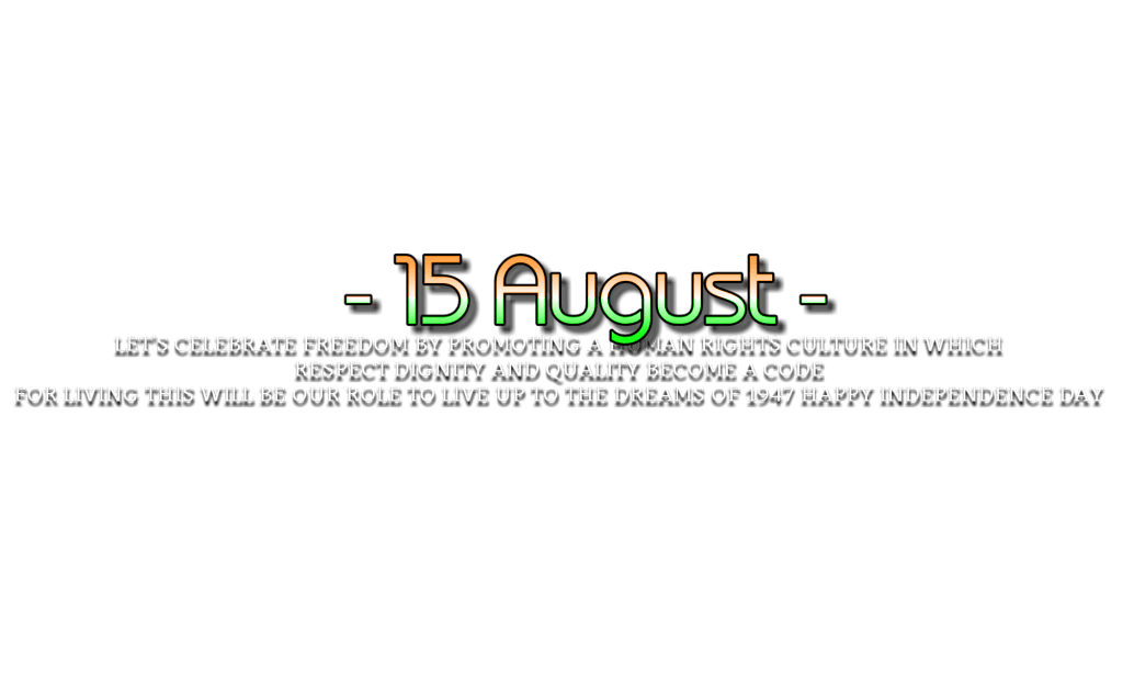15 August text PNG