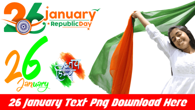 Photo of 26 January PNG Text Download || Republic Day PNG (INDIA) – Download