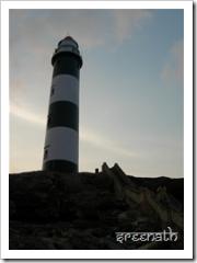Lighthouse at Kaup