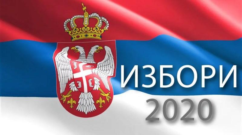 Проглашена пета изборна листа за локалне изборе 2020.