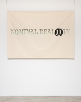 Nominal Realty, 2017, Canvas, Tar, Chroma Key Paint