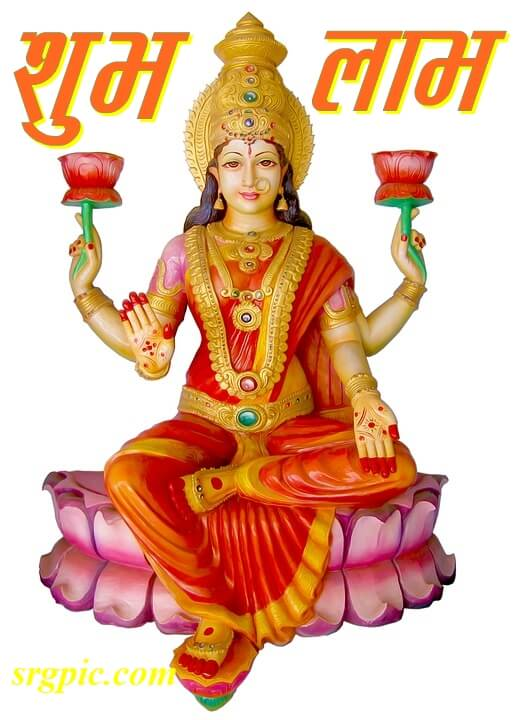 god-laxmi-mata