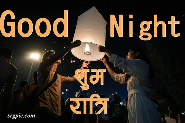 good-night-images-for-whatsapp-free-download