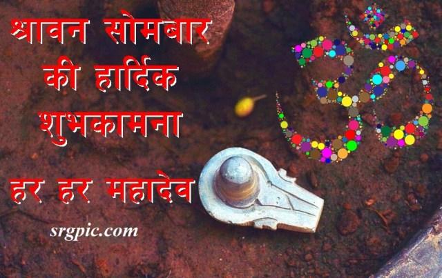 shiva-lingam-hindu-shiva-religion-mahakal-photo-download