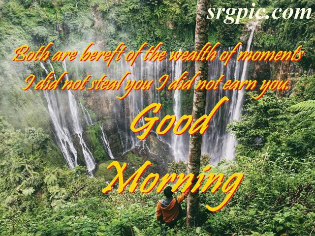 breakup-good-morning-images