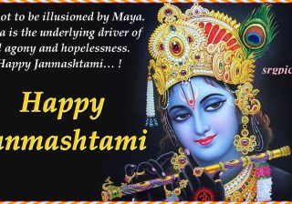 good-morning-janmashtami-images