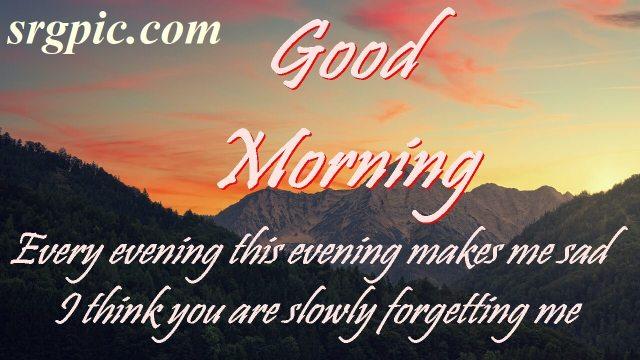 sad-good-morning-quotes