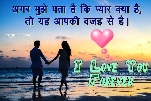 love-you-forever-images