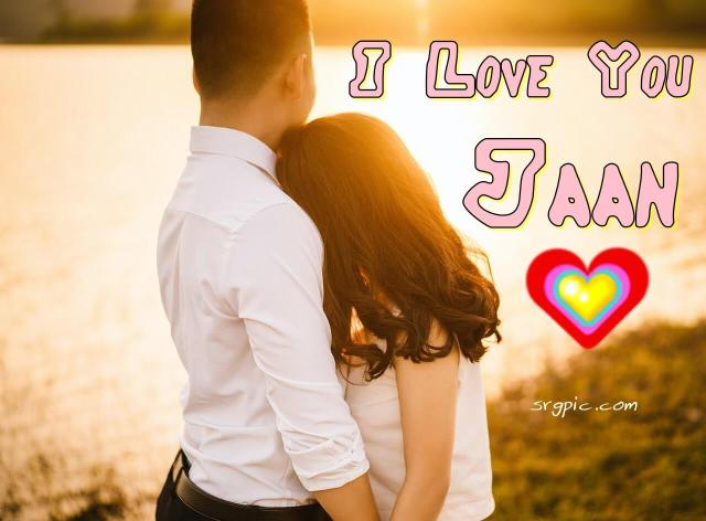 pictures-of-i-love-you-jaan-1