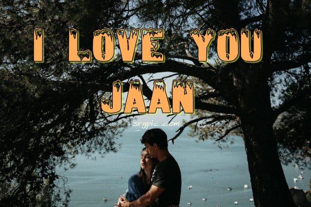 i-love-you-janu-photo-download
