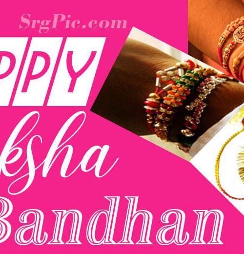 happy-raksha-bandhan-cover-image