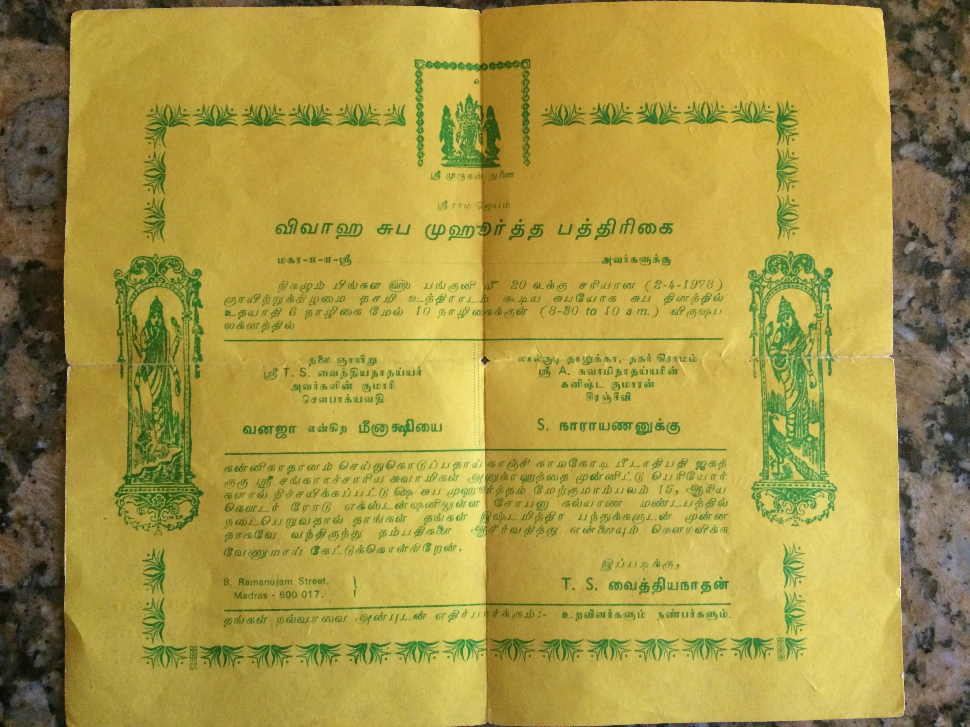 Pathirikai Sriandsteph