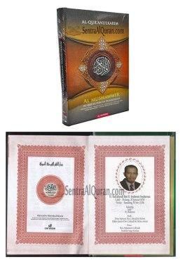 al-quran-souvenir-40-harian-meninggal-bpk-sulcahyadi