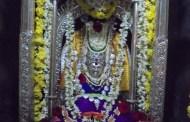 Sri Durgaparameshwari Ammanavru Saligrama