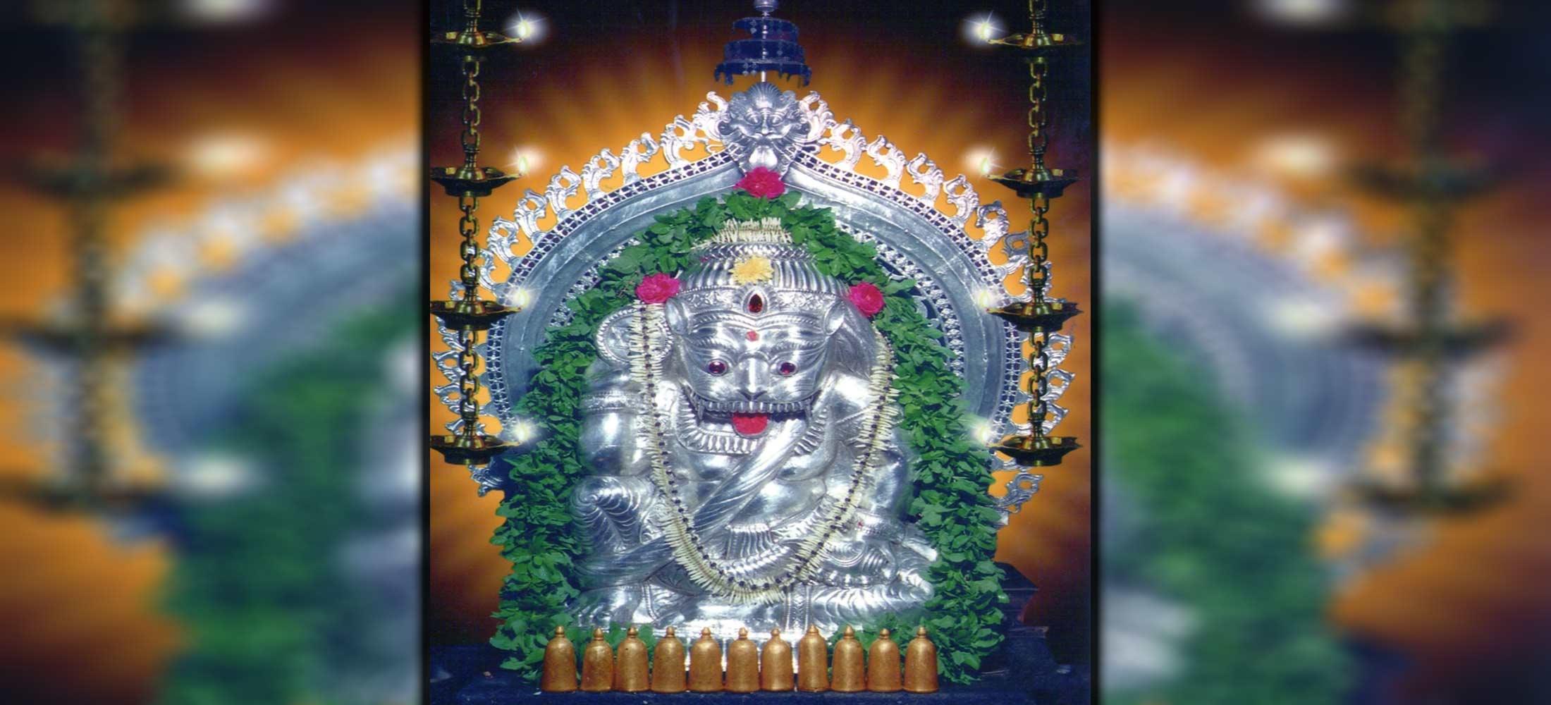Sri Gurunarasimha Saligrama