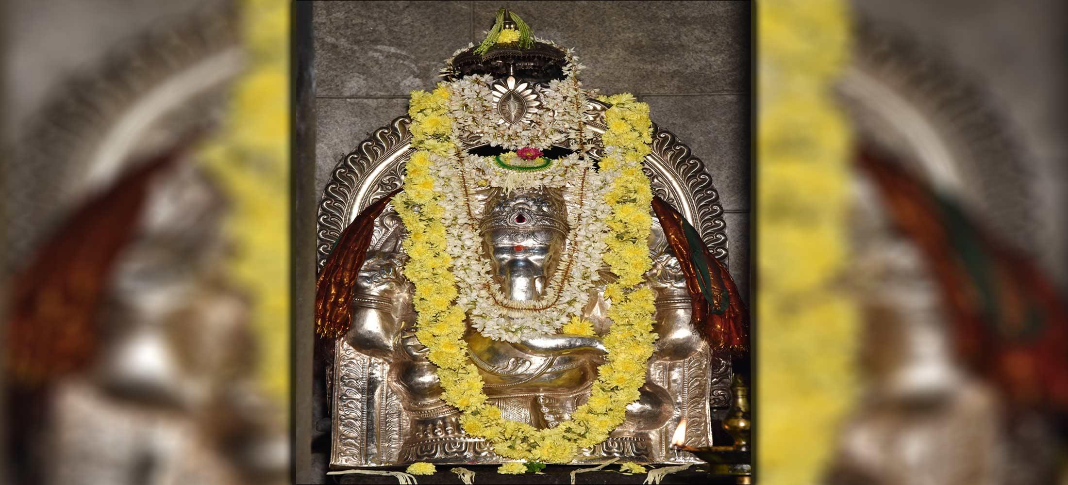 Sri Mahaganapathi Saligrama