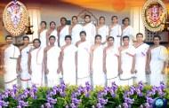 Sri GuruNarasimha Nigama Agama Veda Patashale