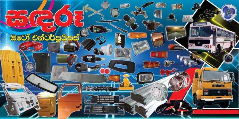 Sandaru Auto Enterprises Importers