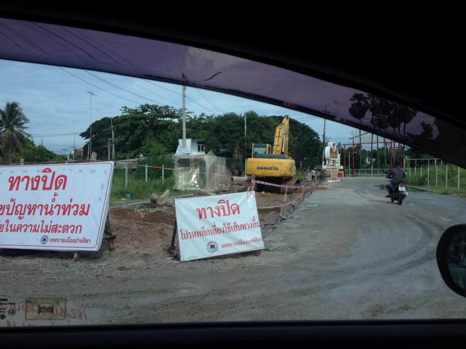 piyawat chonburi flood prevention work