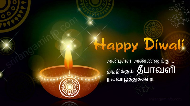 Happy diwali pictures in tamil imaganationface deepavali greetings in tamil 2017 m4hsunfo