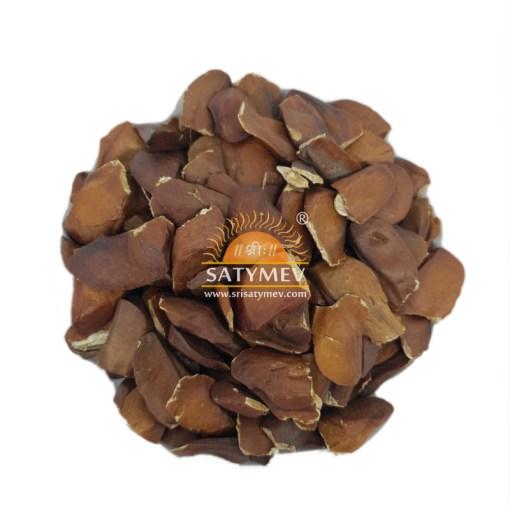 SriSatymev Kadwe Badam | Medicinal Sea Almond | Kadve Badam
