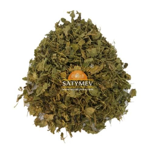 SriSatymev Kasuri Methi Leaves | Fenugreek Leaves | Kasturi Methi Leaves