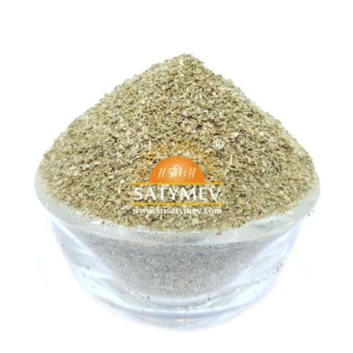 SriSatymev Ashwagandha Leaf Powder