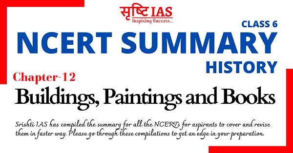 ncert summary class 6 chapter 12