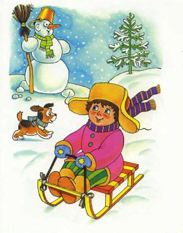 Зимние картинки для детей детского сада и школы