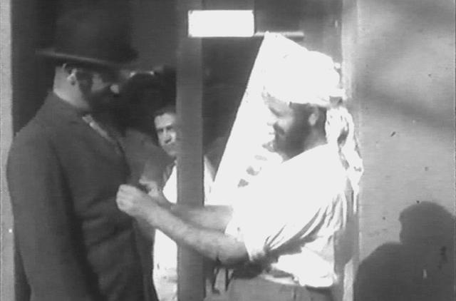 ויהיה בימי, 1932