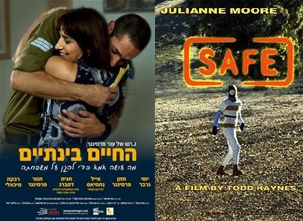 df-safe