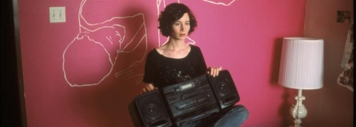 מירנדה ג׳ולי ב״אני, אתה וכל השאר״