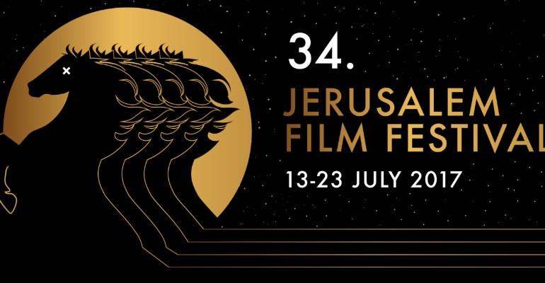 נחשף סרט הפתיחה של פסטיבל ירושלים 2017