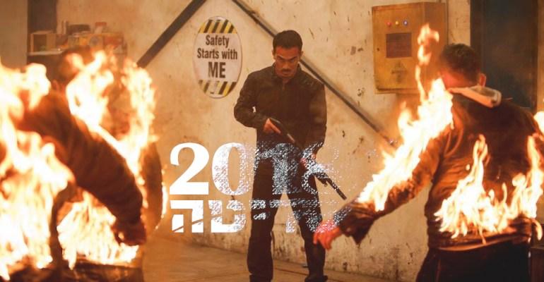 סיכום 2018: מצעד 20 הרגעים הגדולים בקולנוע