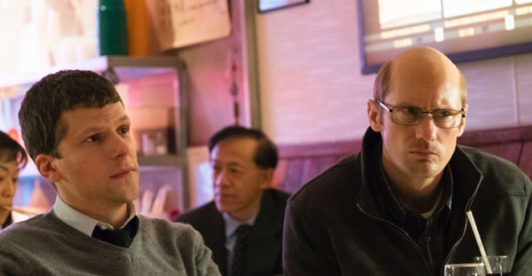 סרטים חדשים: ״ההונאה הגדולה״. כן, זה סקארסגארד