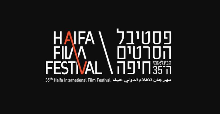 מה לראות בפסטיבל הקולנוע של חיפה 2019