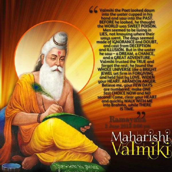 1446021480_happy-maharishi-valmiki-jayanti-2015-quotes-messages-wishes-picture-greetings