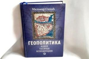 Приказ књиге Геополитика: идеје, теорије, концепције