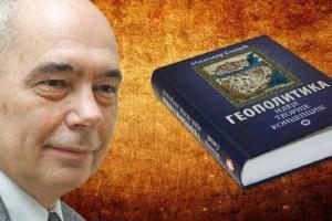 Проф. др Миломир Степић: Косово је тврђава Балкана, чувајмо границе!