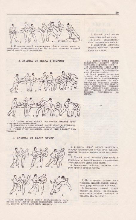 советскя-милиция7-3