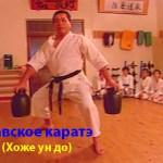 О значении информации в боевых искусствах