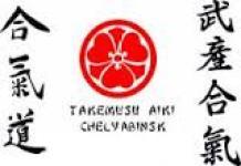 Такэмусу Айки