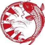 17443069-Кои-Эмблема