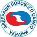 sambo_federation_logo_