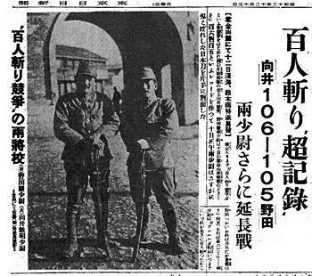 samurai_gazeta