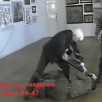 Система Кадочникова (Часть Двенадцатая) — Алексей Алексеевич Кадочников — кузякает.