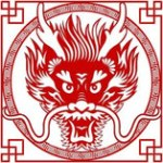 Лунцзунь Цюань (кулак почитания дракона)