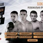 Прямая трансляция Big Boxing Night: Владислав Сиренко – Павел Кроленко. Бокс 01.08.2020